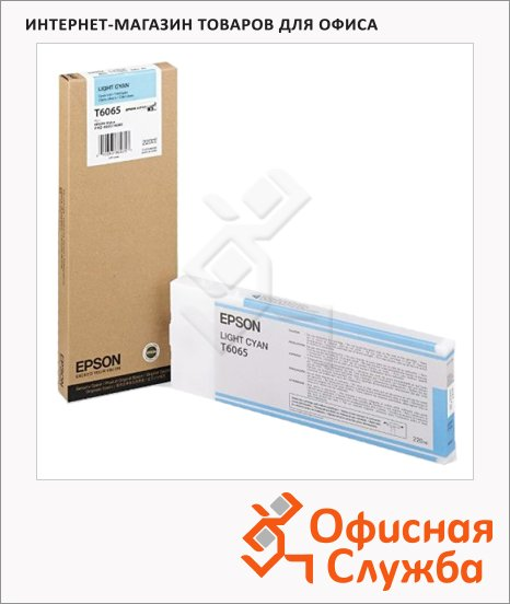 Картридж струйный Epson C13 T606500, светло-голубой