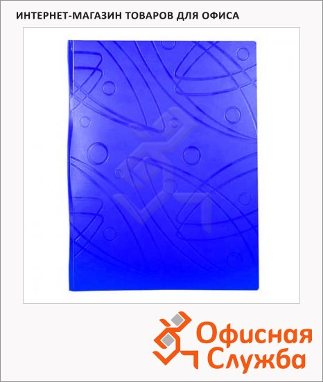фото: Папка файловая Бюрократ Galaxy синяя А4, на 60 файлов, GA60BLUE