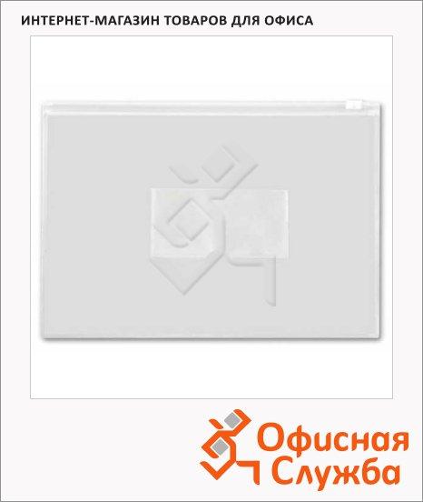 фото: Пластиковая папка на молнии Бюрократ белая А4, 150мкм, BPM4AWT