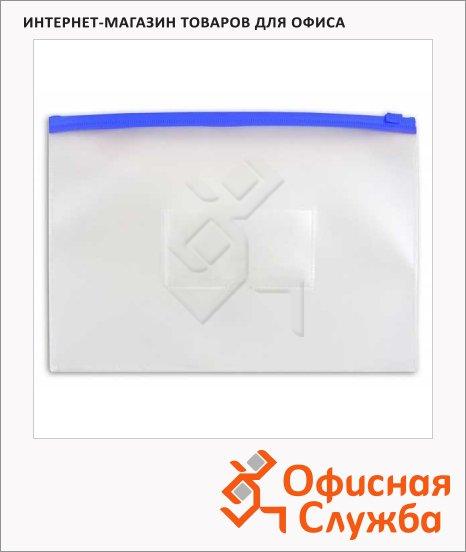 фото: Пластиковая папка на молнии Бюрократ синяя А4, 150мкм, BPM4ABLUE