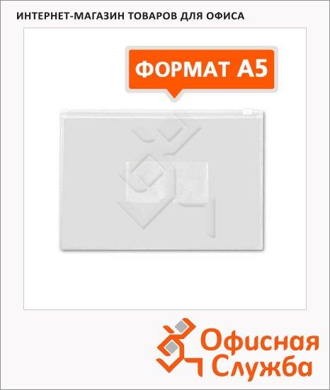 Пластиковая папка на молнии Бюрократ белая, А5, 150мкм, BPM5AWT