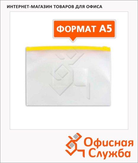 фото: Пластиковая папка на молнии Бюрократ желтая А5, 150мкм, BPM5AYEL