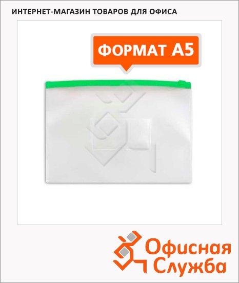 фото: Пластиковая папка на молнии Бюрократ зеленая А5, 150мкм, BPM5AGRN