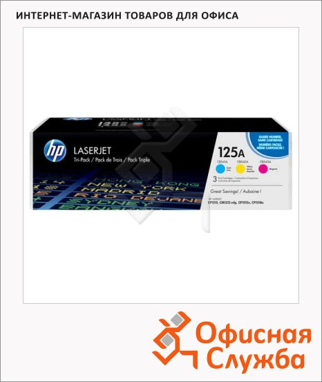 Тонер-картридж Hp CF373AM(C/M/Y), 3 цвета, 3шт/уп