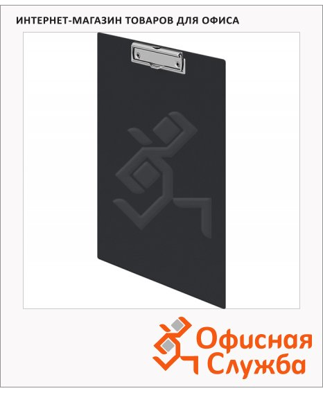 Клипборды без крышки Durable черная, А4, 4201-01
