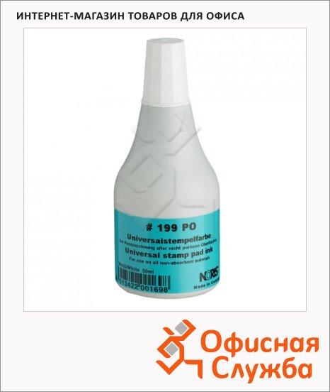 Штемпельная краска на спиртовой основе Noris 50 мл, универсальная, белая