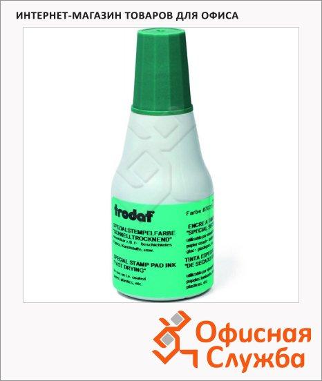 фото: Штемпельная краска на спиртовой основе Trodat 25мл 7021, зеленая