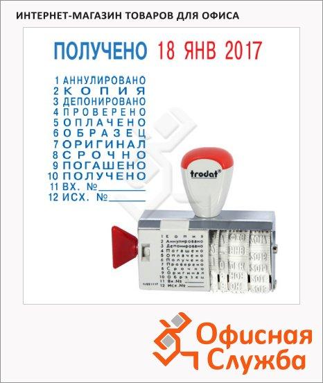 Датер бухгалтерский Trodat Classic Line 4мм, русские буквы, 1117, в блистере
