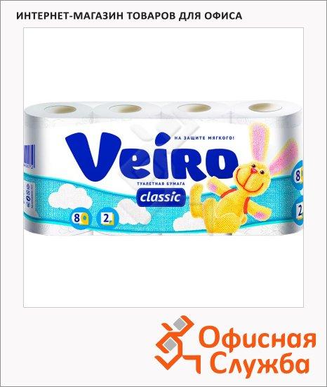 Туалетная бумага Veiro Classic без аромата, белая, 2 слоя, 140 листов, 17.5м, 8 рулонов