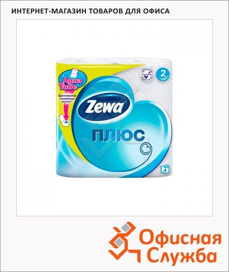 Туалетная бумага Zewa Плюс без аромата, 2 слоя, 4 рулона, 184 листа, белая, 23м