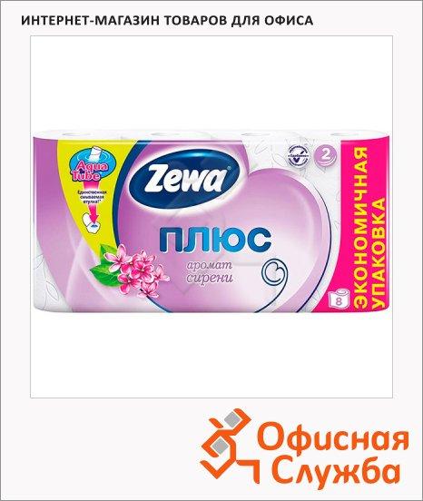 Туалетная бумага Zewa Плюс сирень, 2 слоя, 8 рулонов, 184 листа, белая, 23м