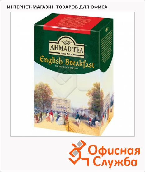 ��� Ahmad English Breakfast (���������� �������), ������, ��������, 200 �