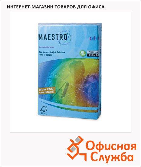 Цветная бумага для принтера Maestro Color светло-синяя, А4, AB48, 250 листов, 160г/м2