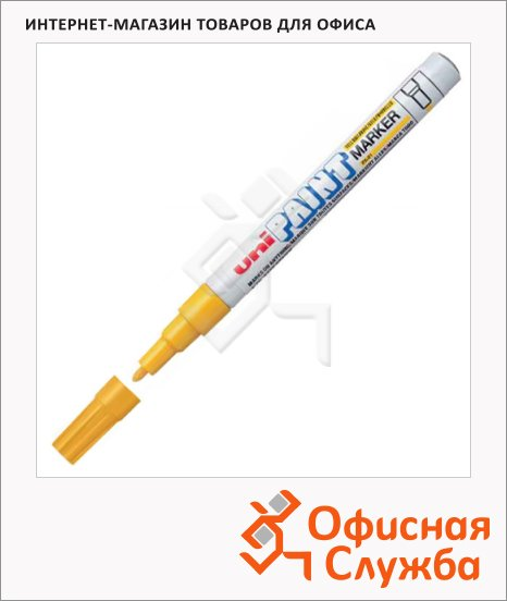 Маркер промышленный перманентный Uni Paint PX-21 желтый, 0.8-1.2мм, круглый наконечник