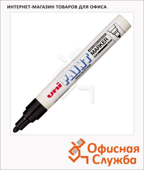 Маркер промышленный перманентный Uni Paint PX-20 черный, 2.2-2.8мм, круглый наконечник