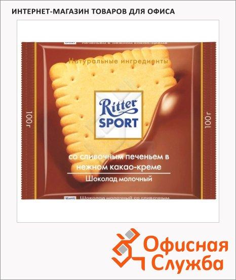 Шоколад Ritter Sport с печеньем, молочный