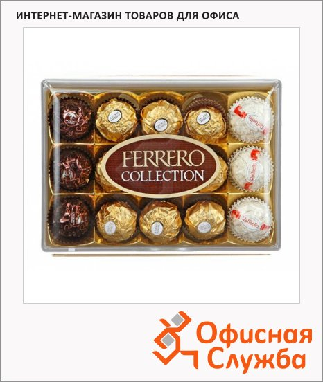 фото: Конфеты Ferrero Collection 172г