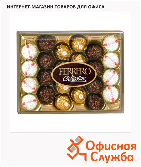 Конфеты Ferrero Collection, 270г