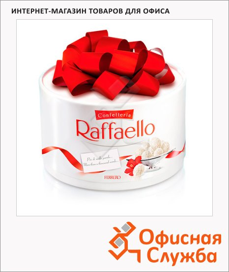 ������� Raffaello ����, 200�