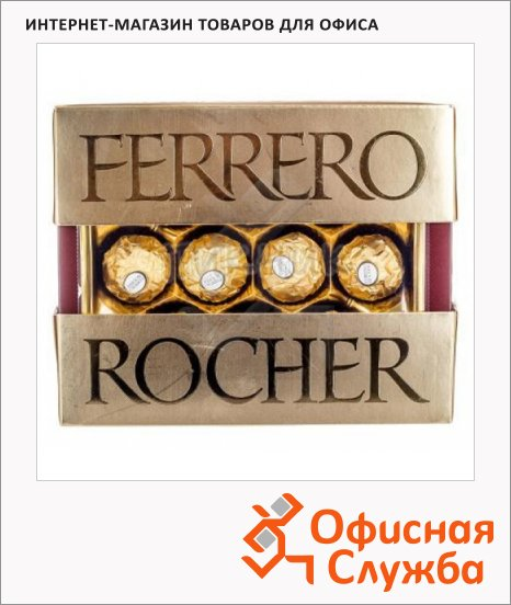 фото: Конфеты Ferrero Rocher 125г