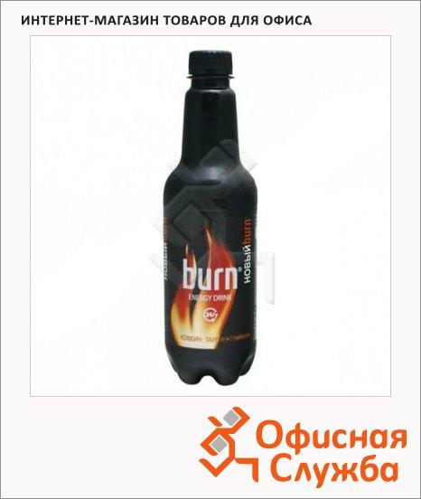 Напиток энергетический Burn 0.5л, ПЭТ