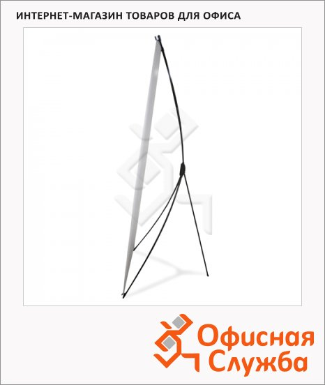 фото: Стенд мобильный для баннера 70х180 см X-banner А1