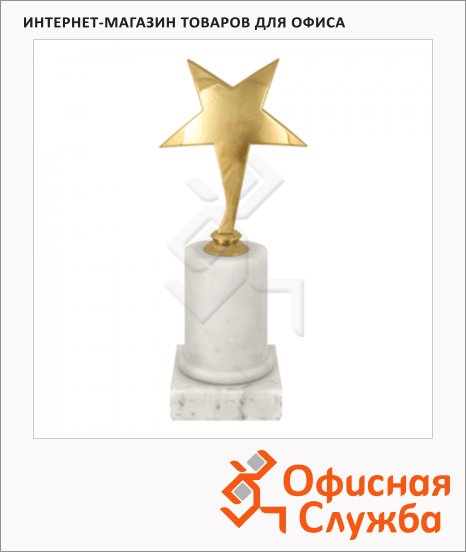 фото: Кубок металлический Звезда 8х8х18см мрамор с золотом