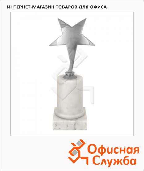 Кубок металлический Звезда 8х8х18см, мрамор с серебром