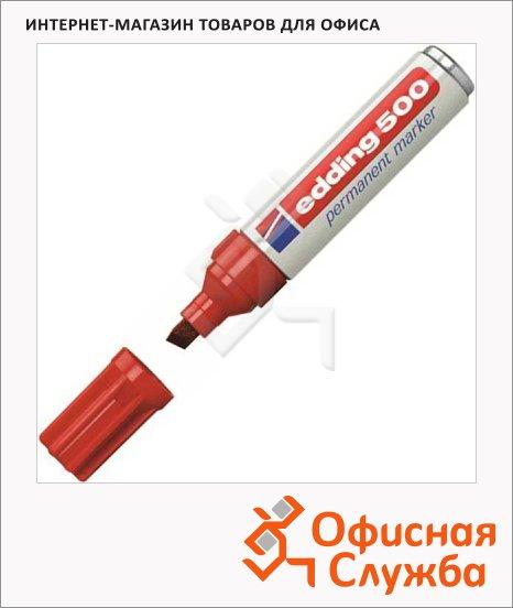 Маркер перманентный Edding 500 красный, 2-7мм, скошенный наконечник, универсальный, заправляемый