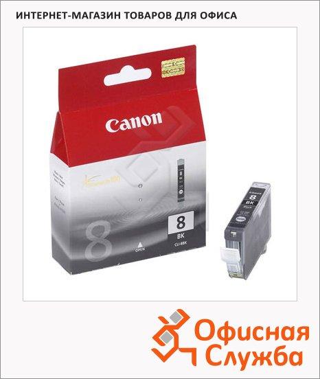 Картридж струйный Canon CLI-8BK, черный, (0620B024)