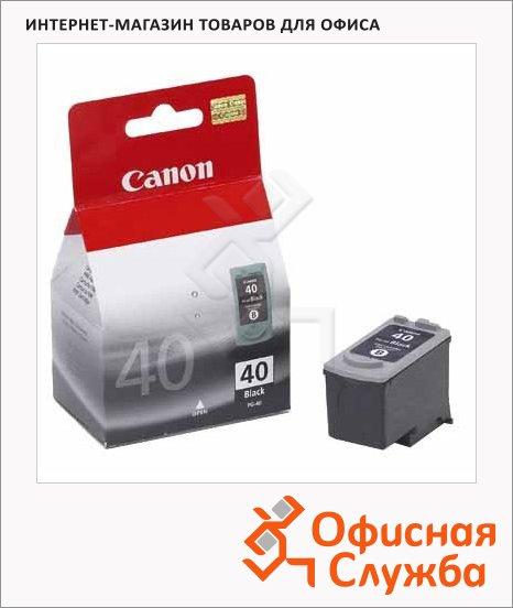Картридж струйный Canon PG-40, черный, (0615B025)