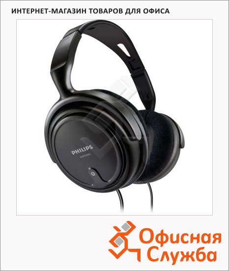 Наушники накладные Philips SHP2000/10 черные, 10 Гц-23 кГц