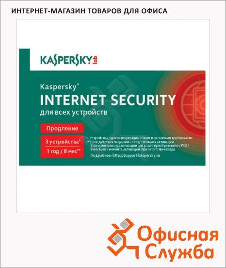 Антивирус Kaspersky Internet Security 3 ПК/1 год, продление лицензии