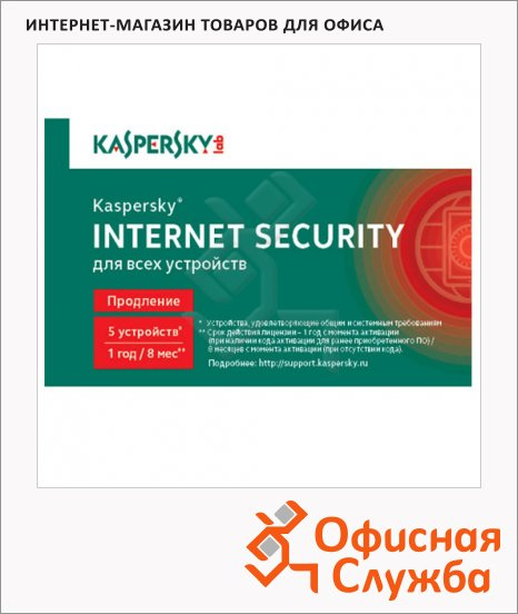 ��������� Kaspersky Internet Security 5 ��/1 ���, ��������� ��������