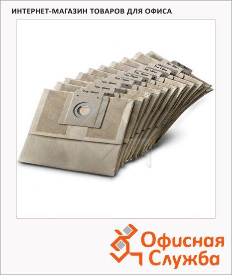 Пылесборник для пылесосов Karcher Т 12/1 10шт, 69043120