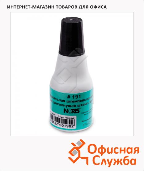 фото: Штемпельная краска на спиртовой основе Noris 250 мл универсальная, 196D, черная