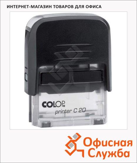 фото: Оснастка для прямоугольной печати Printer C20