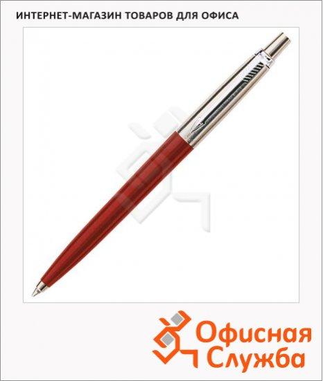 Ручка шариковая Parker Jotter K60 М, синяя