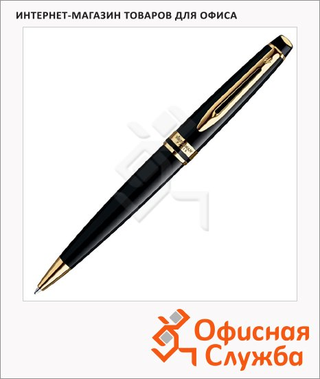 фото: Ручка шариковая Expert Black Lacquer GT