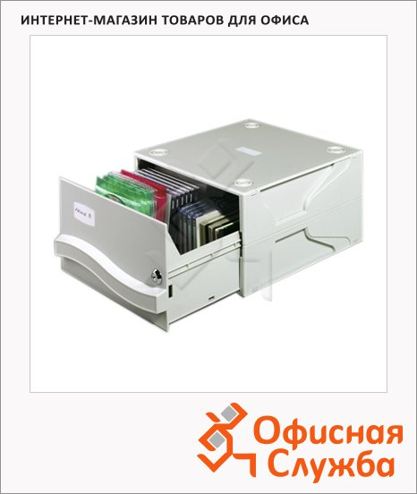 ����� ��� CD/DVD Durable Multimedia Box II �����, �� 53/230 ������