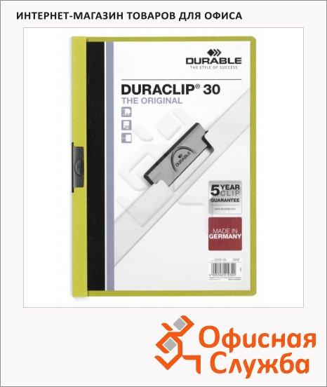 Пластиковая папка с клипом Durable Duraclip зеленая, А4, до 30 листов, 2200-05