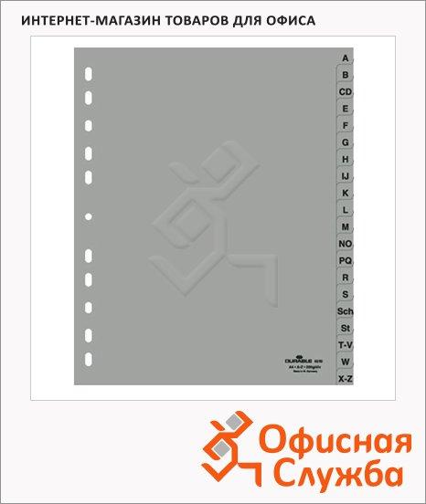 Буквенный разделитель листов Durable 20 разделов, А4, по алфавиту A-Z, 6520-10