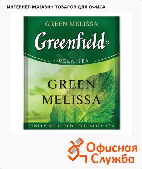 фото: Чай Greenfield Green Melissa (Грин Мелисса) зеленый, для HoReCa, 100 пакетиков
