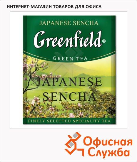 Зеленый чай для похудения: отзывы, польза, рецепт
