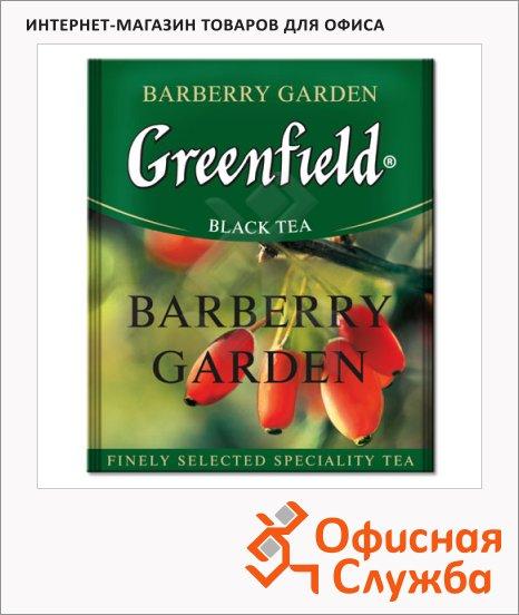 Чай Greenfield Burberry Garden (Барберри Гарден), черный, для HoReCa, 100 пакетиков