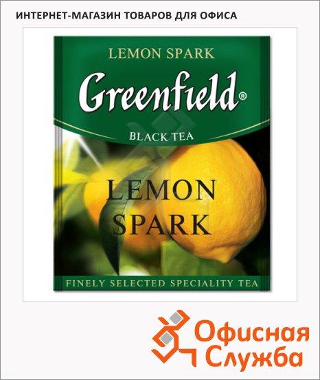 Чай Greenfield Lemon Spark (Лемон Спарк), черный, для HoReCa, 100 пакетиков