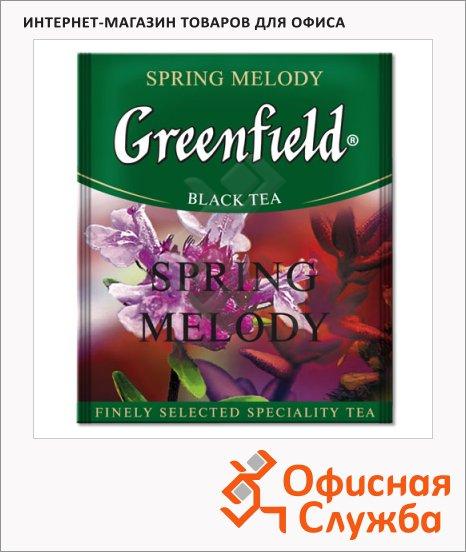 фото: Чай Greenfield Spring Melody (Спринг Мелоди) черный, для HoReCa, 100 пакетиков