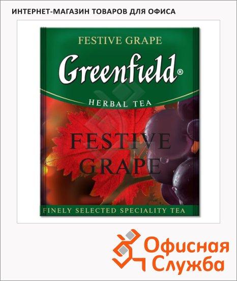 фото: Чай Festive Grape (Фестив Грэйп) травяной, для HoReCa, 100 пакетиков
