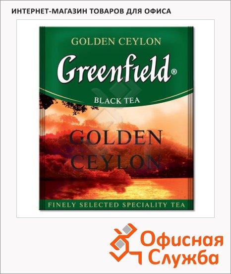 ��� Greenfield Golden Ceylon (������ ������), ������, ��� HoReCa, 100 ���������