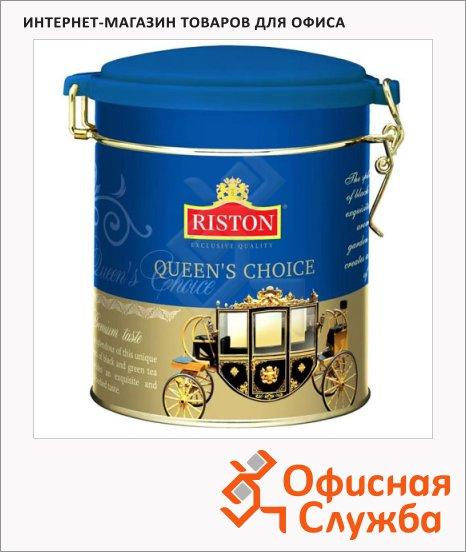 Чай Riston Queen's Choice, черный, листовой, 125 г